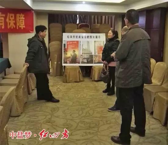 广西红四方复合肥促销会上,与客户交流