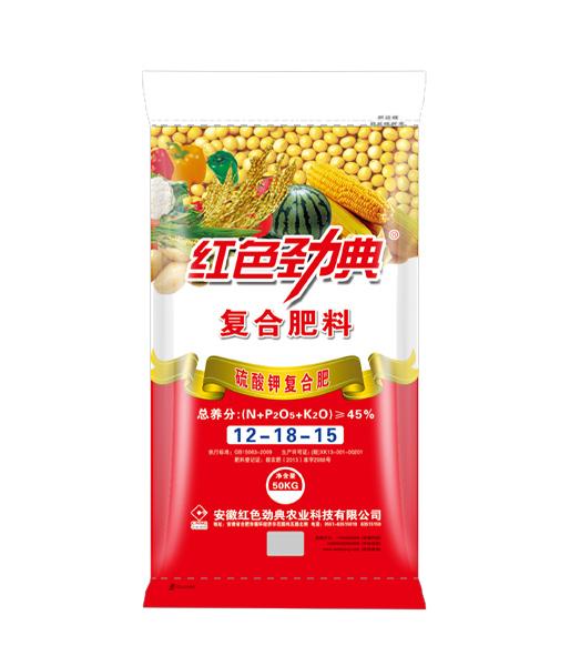 红色劲典硫酸钾复合肥45%(12-18-15)