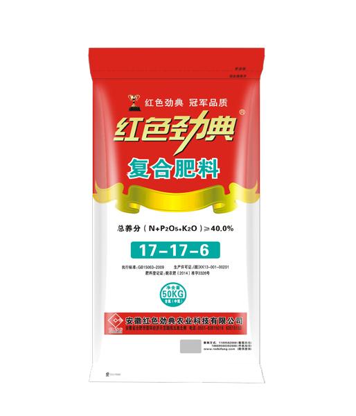 氯基复合肥料40%(17-17-6)