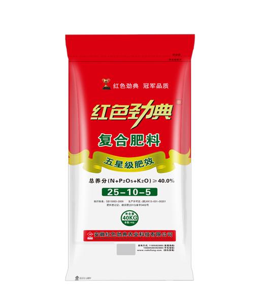 五星级肥效复合肥料40%(25-10-5)