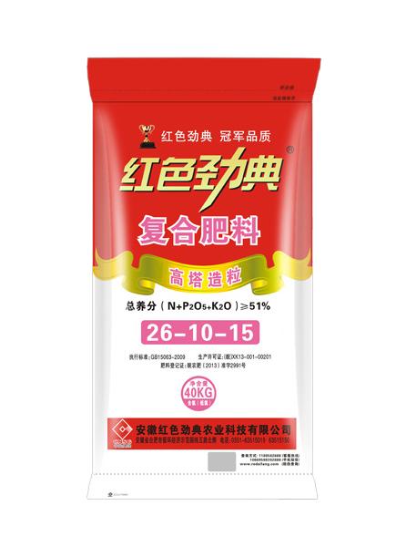 高塔肥51%(26-10-15)适用果蔬/小麦等