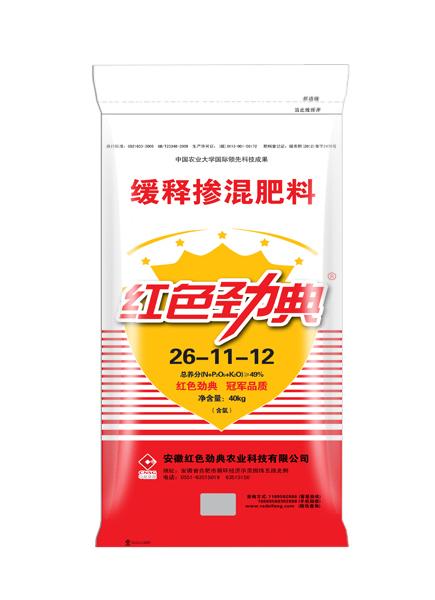缓释肥49%(26-11-12)适用小麦玉米等