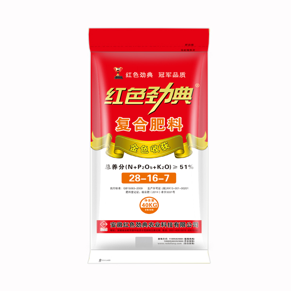 红色劲典金色收获小麦肥51%(28-16-7)