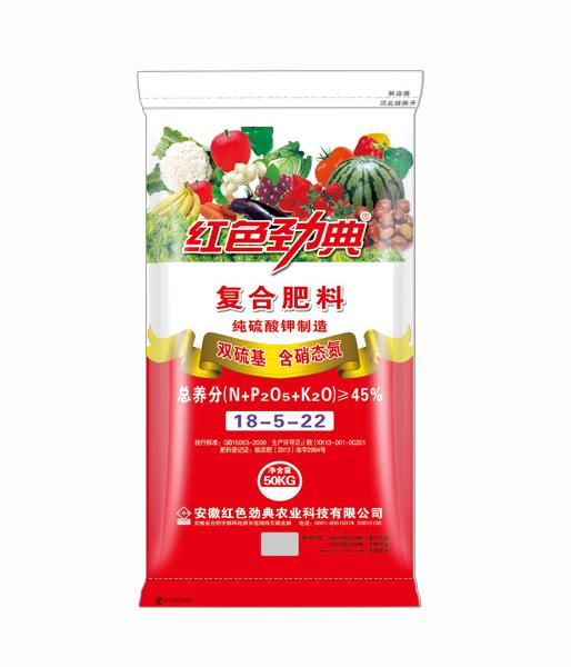 硫酸钾复合肥多少钱一吨?45%(18-5-22)