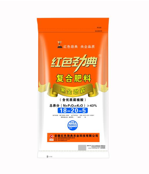 红色劲典黑金劲霸小麦专用肥含优质腐植酸43%(18-20-5)