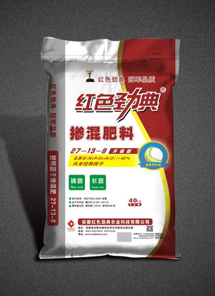 红色劲典掺混肥(内含控释因子)48%(27-13-8)