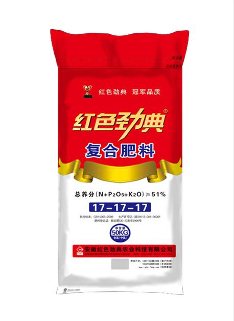 氯基复合肥料51%(17-17-17)