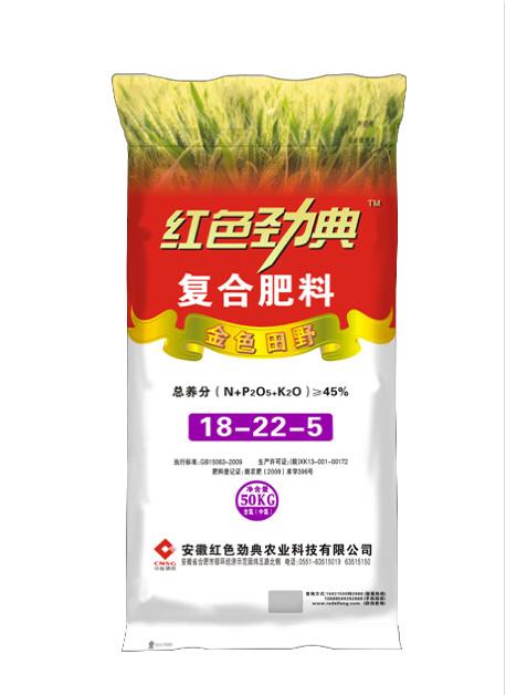 氯基复合肥料45%(18-22-5)