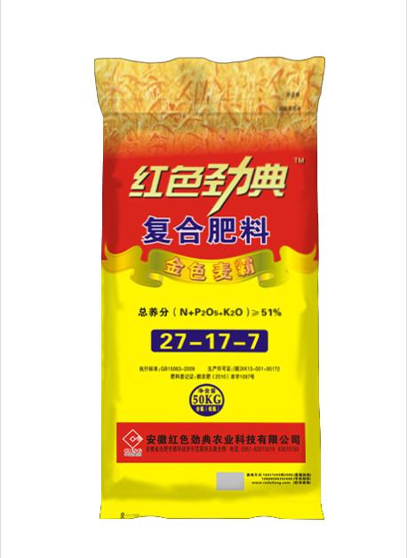 氯基复合肥料51%(27-17-7)