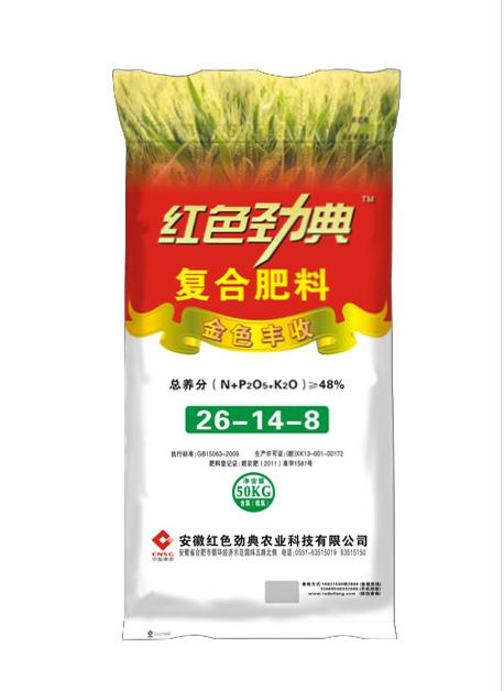 氯基复合肥料48%(26-14-8)