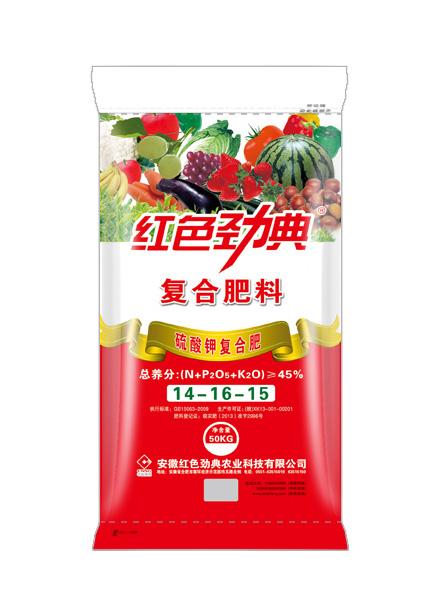 红色劲典硫酸钾复合肥45%(14-16-15)