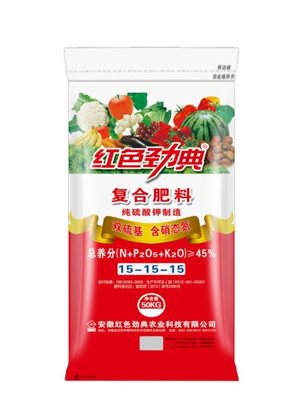 双硫基/含硝态氮/纯硫酸钾制造复合肥45%(15-15-15)
