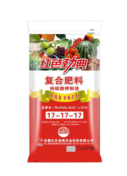 硫酸钾双硫基含硝态氮复合肥料51%(17-17-17)