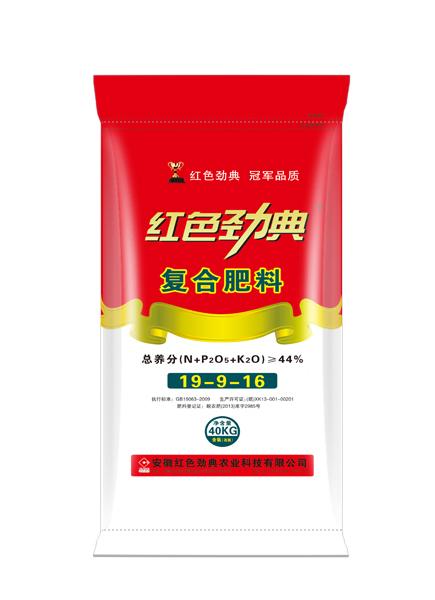氯基复合肥料44%(19-9-16)