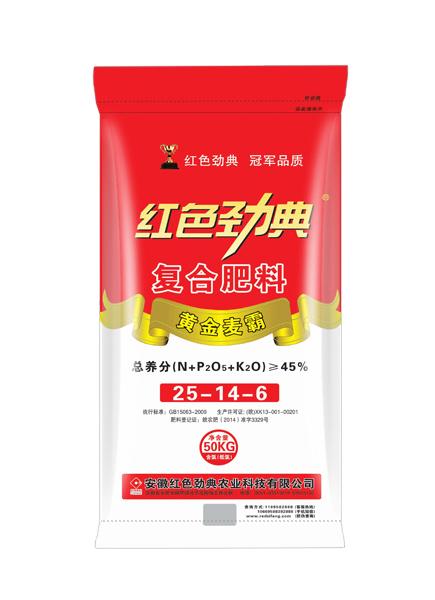 黄金麦霸小麦复合肥料45%(25-14-6)