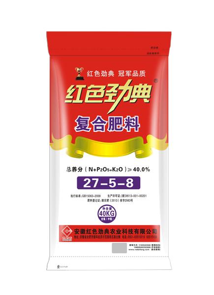 氯基复合肥料40%(27-5-8)