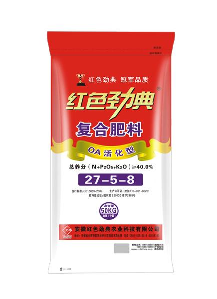 氯基OA活化型40%(27-5-8)复合肥料