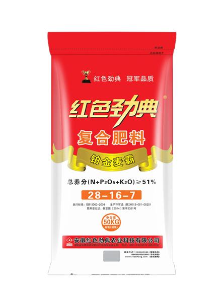铂金麦霸51%(28-16-7)小麦掺混肥料