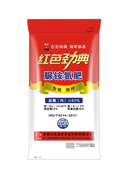 脲铵氮肥(含硫、加锌)长效氮肥
