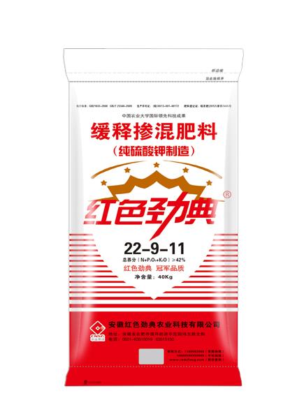 硫酸钾缓释肥42%(22-9-11)适用小麦等