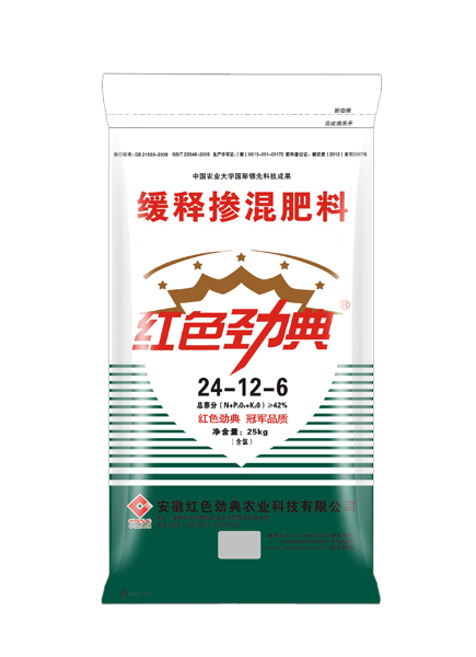 缓释肥42%(24-12-6)适用小麦玉米等