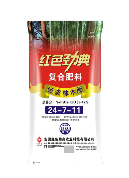 经济林木专用肥42%(24-7-11)