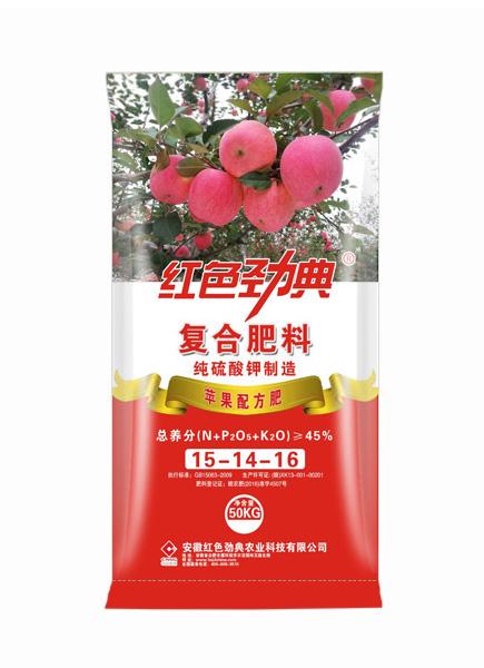 红色劲典苹果专用复合肥纯硫酸钾复合肥45%(15-14-16)