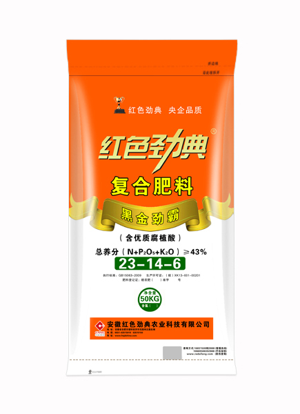 红色劲典小麦专用复合肥优质腐植酸黑金劲霸43%(23-14-6)