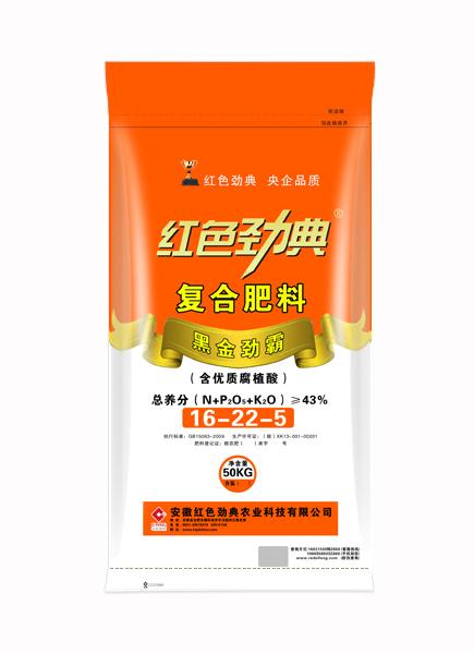 红色劲典优质腐植酸黑金劲霸小麦专用肥43%(16-22-5)