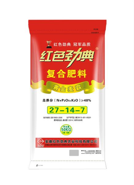 黄金麦霸48%(27-14-7)小麦复合肥料
