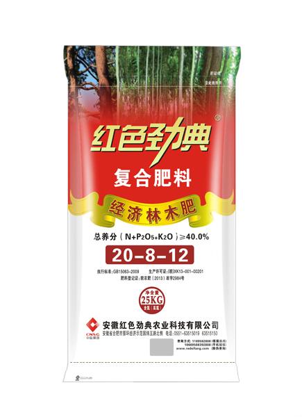 经济林木复合肥料40%(20-8-12)