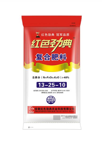氯基复合肥料48%(13-25-10)