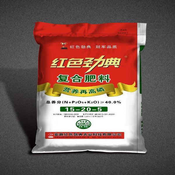 红色劲典高磷复合肥40%(15-20-5)