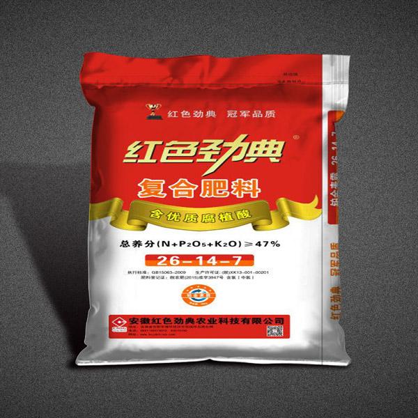 红色劲典腐植酸复合肥47%(26-14-7)