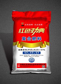 红色劲典氯基复合肥51%(17-17-17)